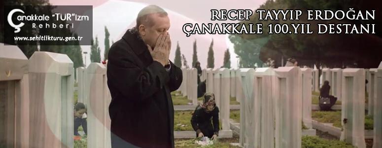 recep tayyip erdogan canakkale duasi